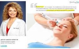 HydraFacial - передовые технологии в косметологии